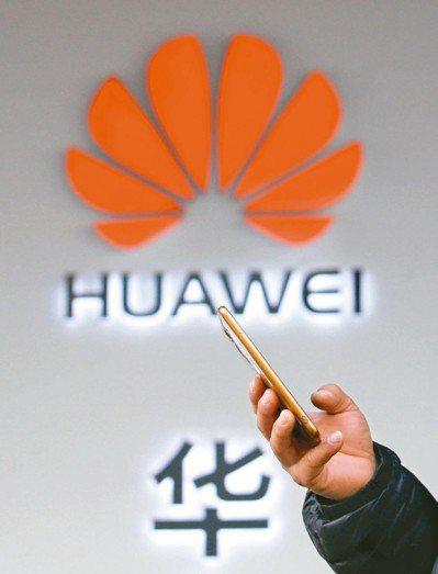 工研院昨天宣布,今天起禁止員工在院內使用大陸的華為手機連上內部網路,開了國內資安...