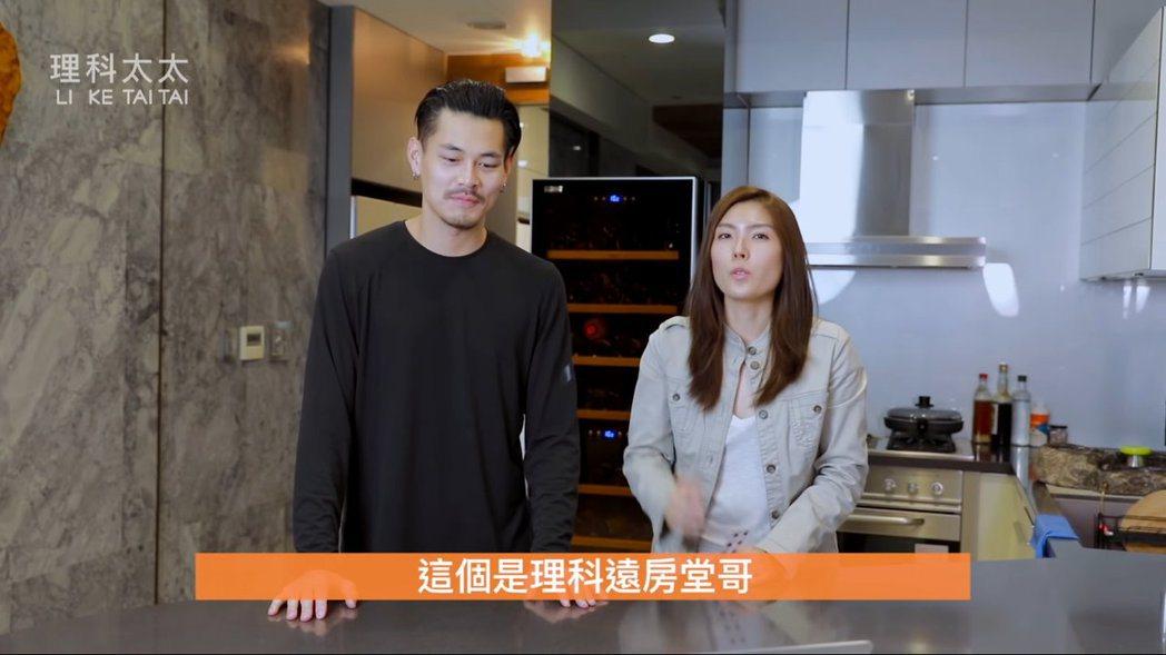 模特兒出身的陳楚翔成了「理科堂哥」。圖/摘自YouTube