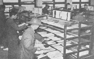 1951年排檢信件。 圖/中華郵政提供