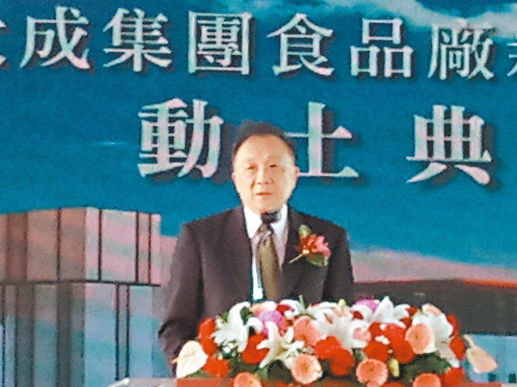 大成斥資24億元興建全新食品工廠昨天動土,董事長韓家宇表示,預計2020年第1季...