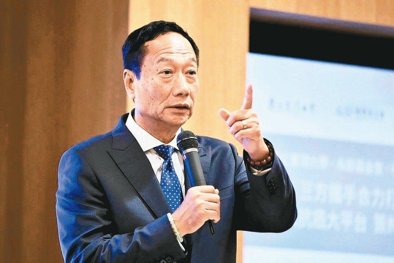 鴻海董座郭台銘 圖/聯合報系資料照片