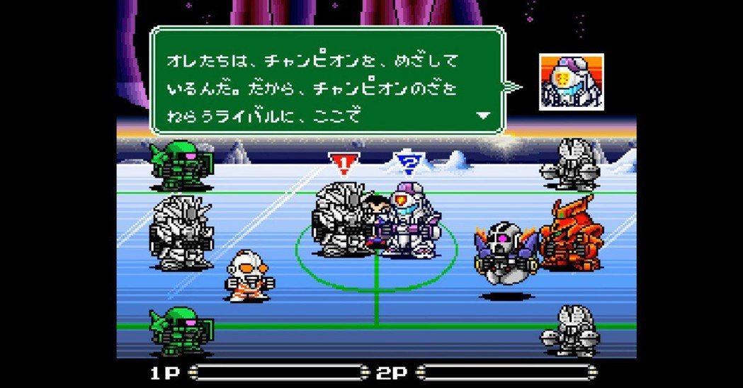 1991年在超級任天堂上發售的《SD躲避球》,裡面有許多鋼彈機器人角色,還有假面...