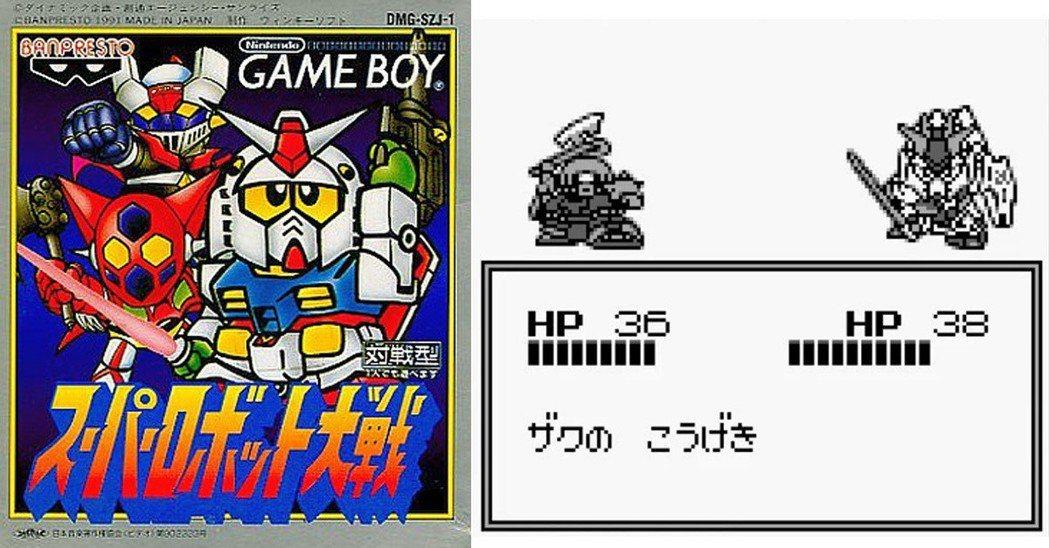 在Gameboy上發售的初代超級機器人大戰之遊戲畫面與卡帶外盒封面。