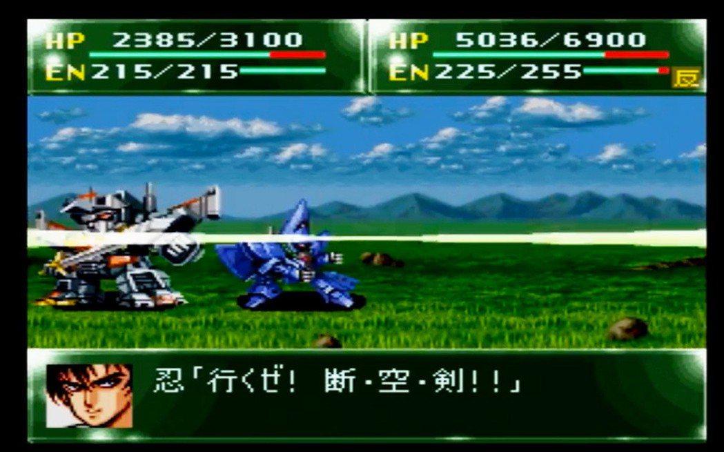 圖片為《第四次超級機器人大戰S》之遊戲畫面,此版本乃是將原本的超任版本,加上新關...