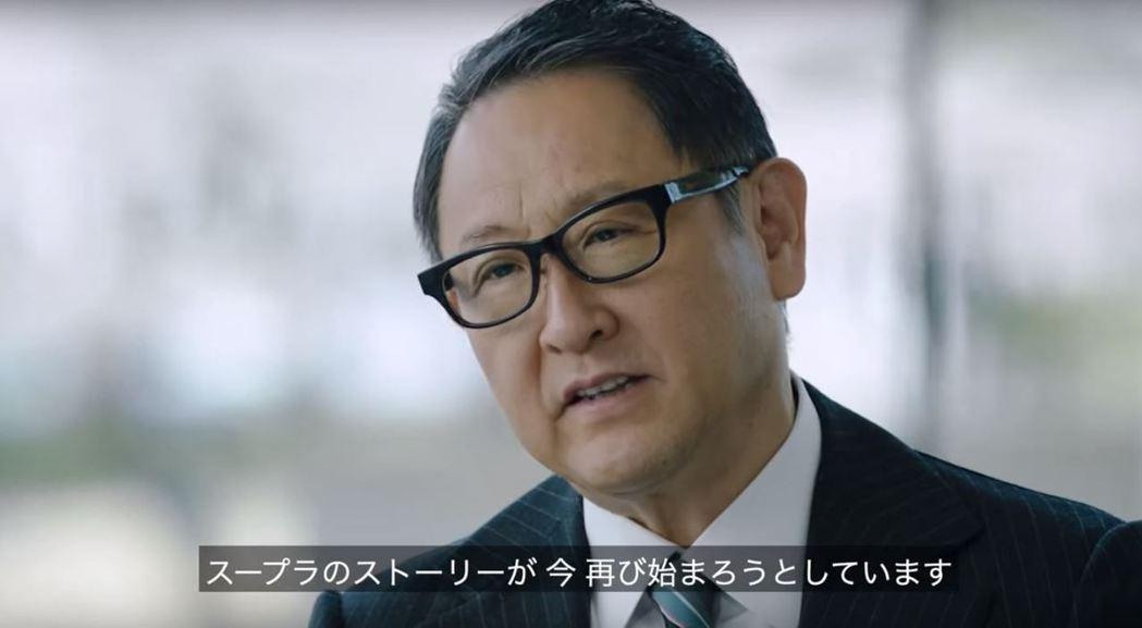 豐田章男:我想我們需要讓Supra的故事延續下去。 摘自Toyota