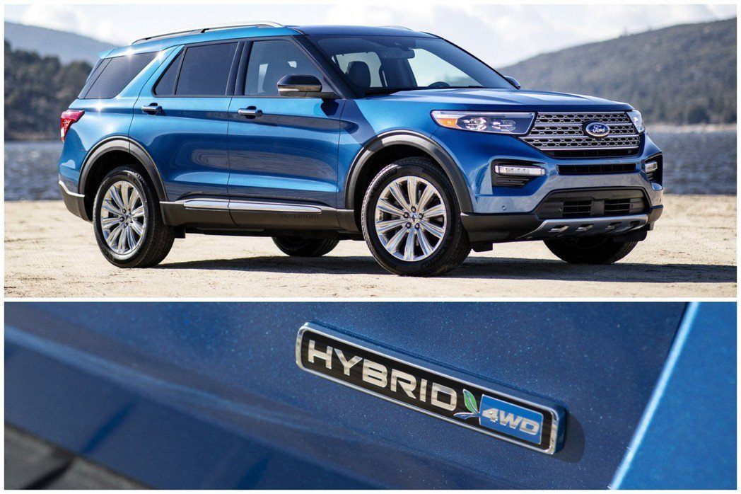 全新Ford Explorer Hybrid。 摘自Ford