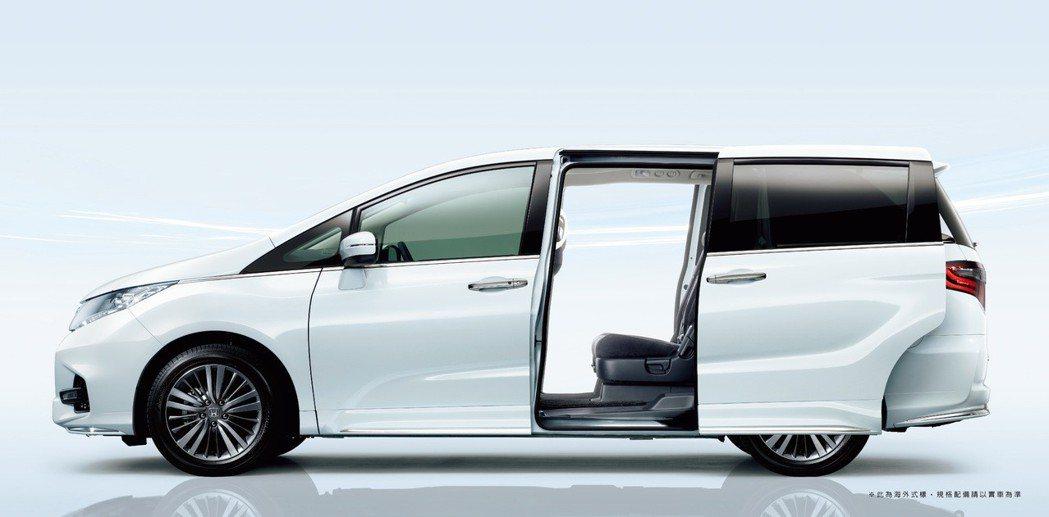 Honda ODYSSEY低底盤低重心。 圖/台灣本田提供