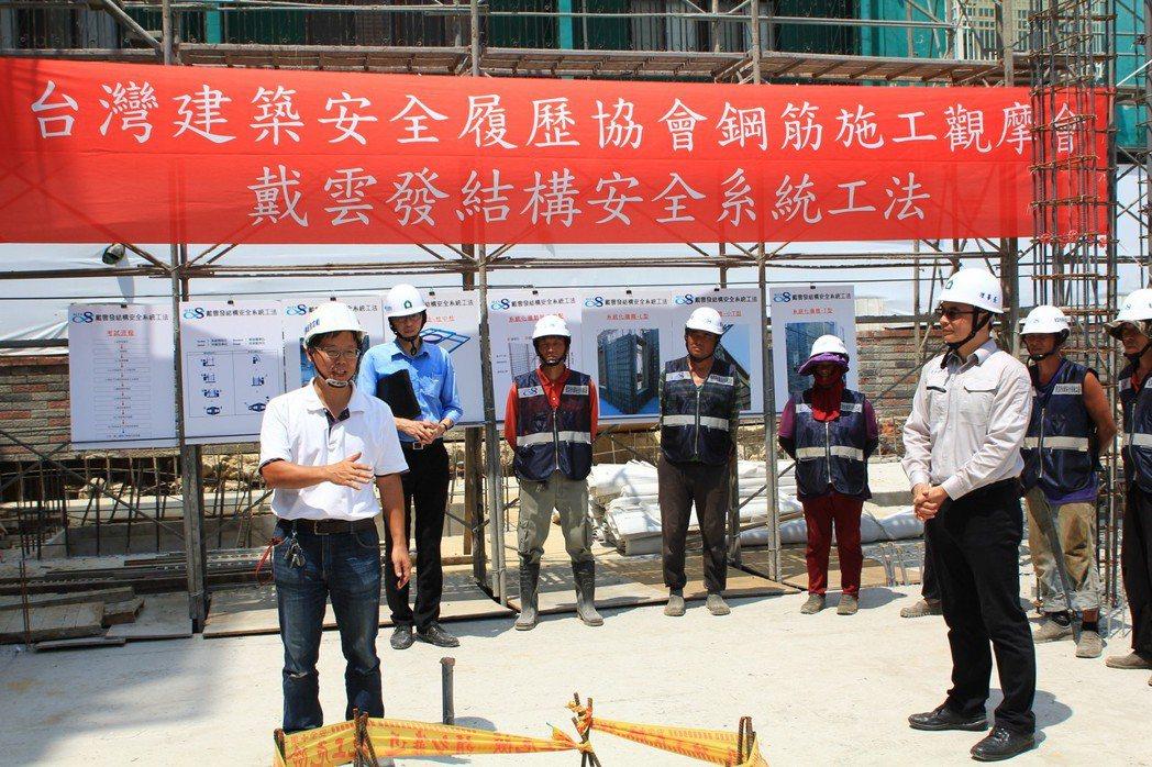 ■建築安全履歷1F鋼筋施工觀摩會