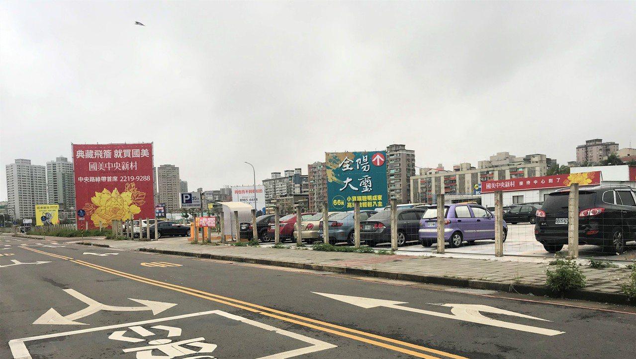 內政部今(15)日發布最新一期第51期都市地價指數。記者游智文/攝影