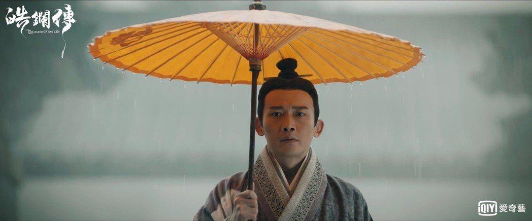 聶遠在「皓鑭傳」中的演出很虐心。圖/愛奇藝台灣站提供