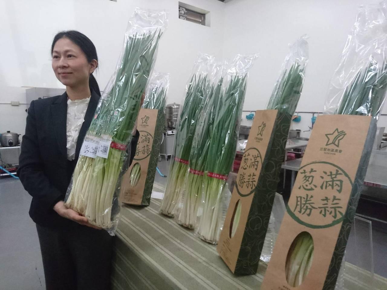 對三星蔥價跌,農糧署東區分署今天指出,台北果菜批發市場今年元旦到今天(15日),...