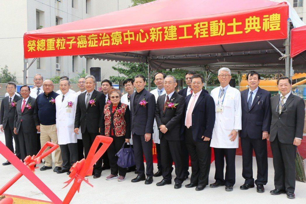 台北榮總籌建的重粒子癌症治療中心也於14日動土,預計最快2021年完工,並於同年...