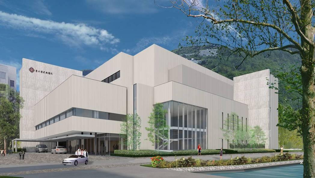 台北榮總重粒子癌症治療中心預計於2021年完工。 圖/北榮提供