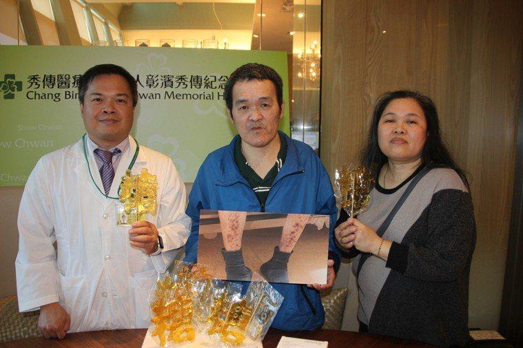 彰濱秀傳醫院今天邀楊先生回院分享「破糖」治療經驗分享,47歲的楊先生前年昏迷送到...