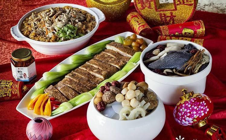 位於傳藝宜蘭園區的傳藝老爺行旅推年菜,要讓大家吃出傳統的好滋味。圖/傳藝老爺行旅...
