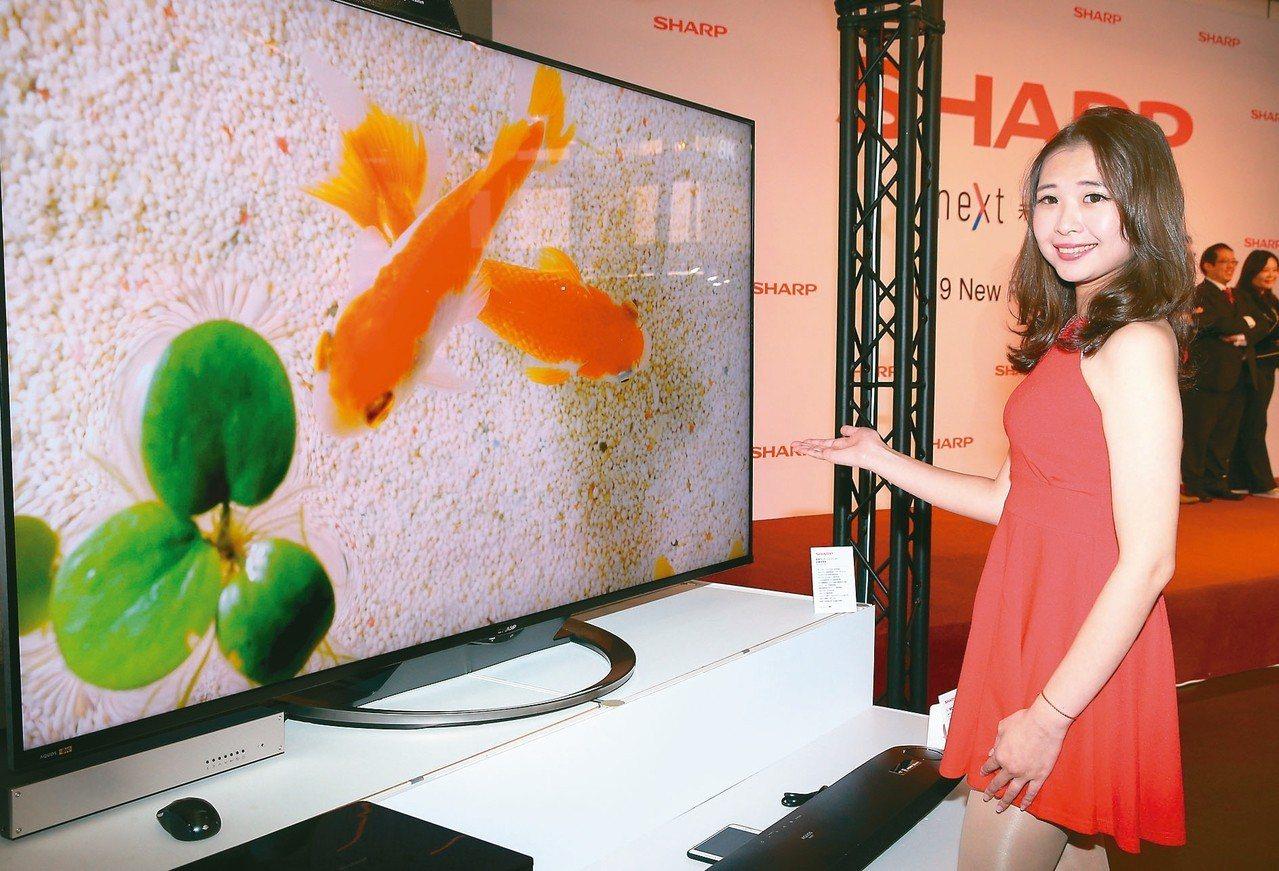 夏普新二代8K電視。 圖/聯合報系資料照片
