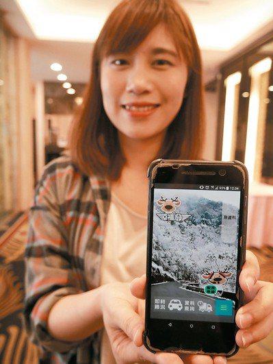 公路總局「幸福公路App」22日上架,用大數據科技顯示交通狀況,換算車程時間更精...