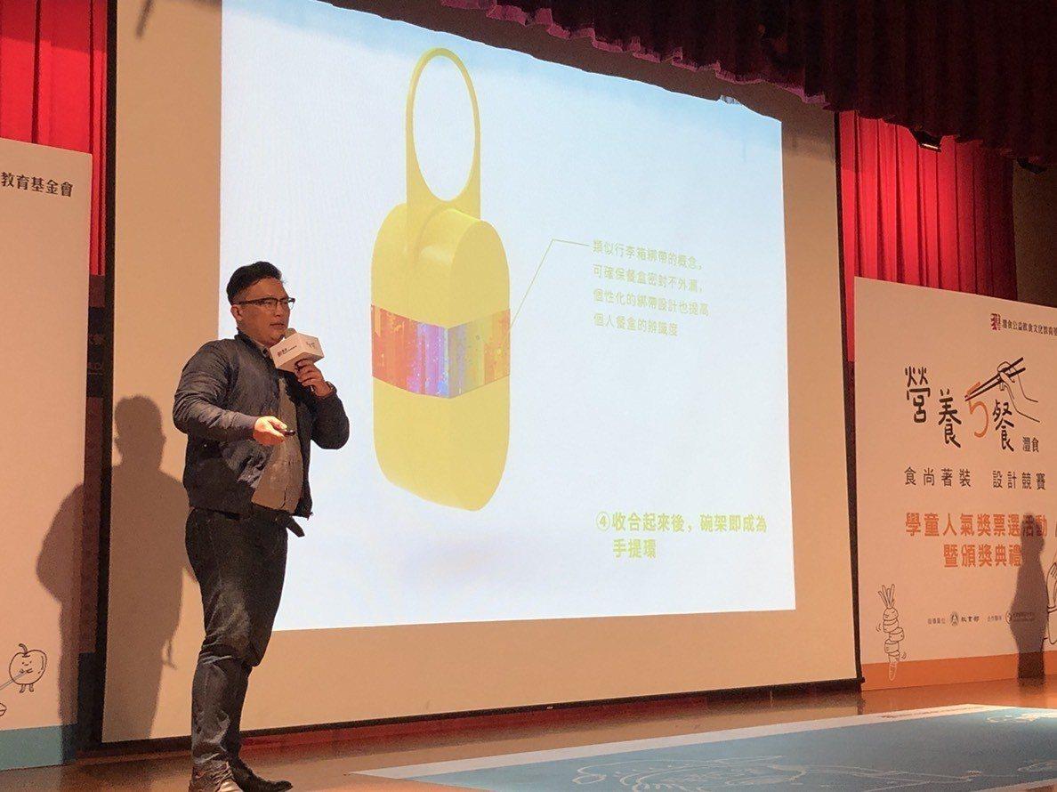 「PACO」餐盒設計師張世勳,昨在台上介紹餐盒設計靈感來源,他說希望將遊戲「PA...