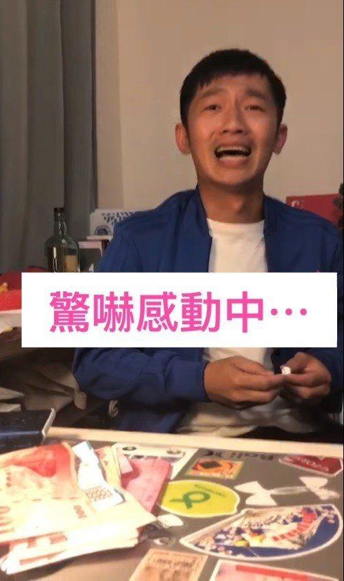 蔡昌憲要當爸了。圖/擷自蔡昌憲臉書