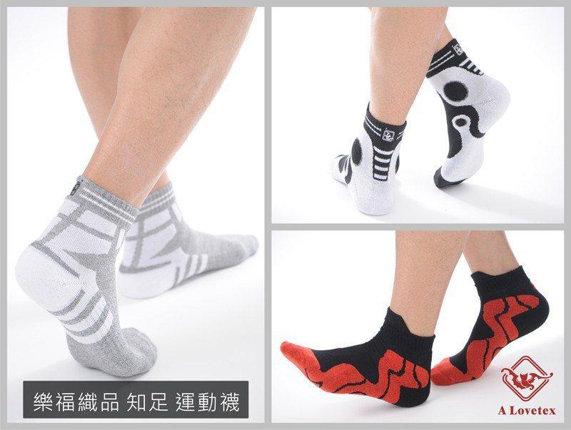 知足消臭襪,款式獨特有個性。 圖/樂福織品提供