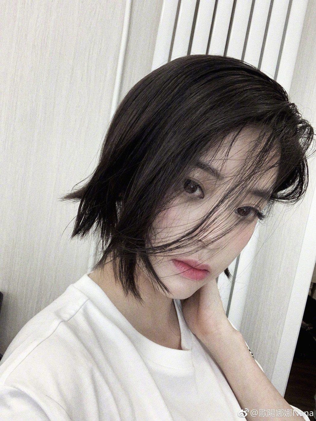 歐陽娜娜短髮造型。 圖/擷自歐陽娜娜微博
