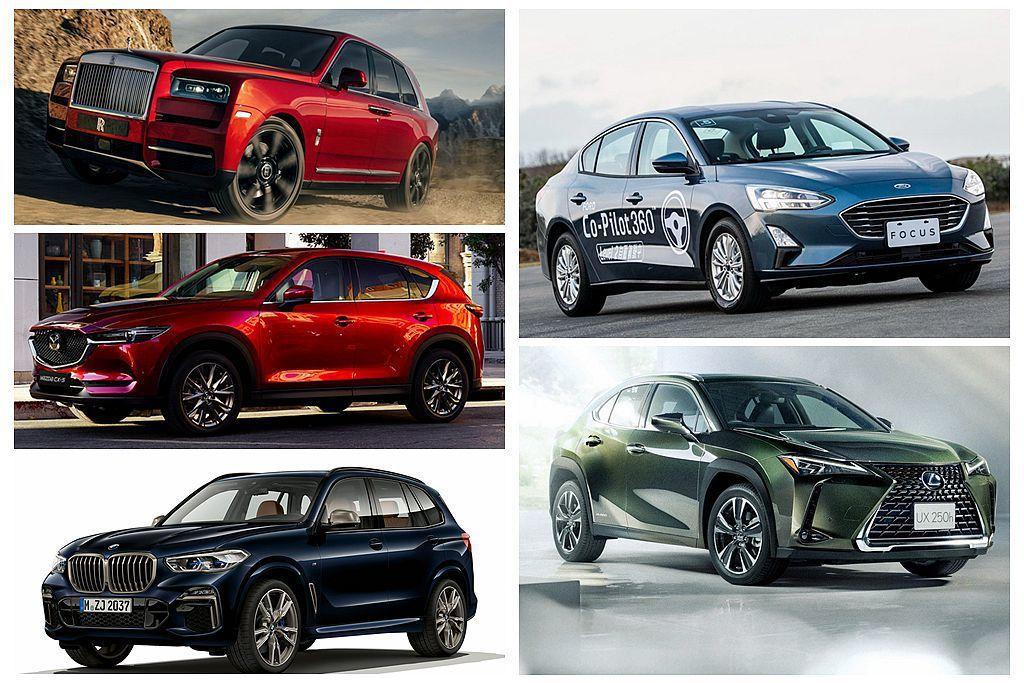 最新一波油耗測試成績出爐,除有剛開賣的Lexus UX250h Hybrid,還有預計農曆年後發表的全新第四代Ford Focus。 圖/各車廠提供
