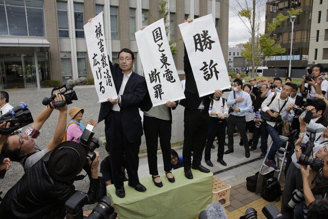 2017年10月福島地方法院判決東電與日本政府須賠償災民5億日圓,約新台幣1億3480萬元。 圖/歐新社