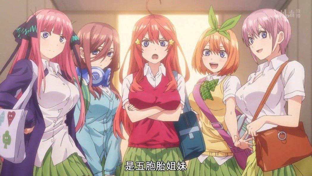 男主將擔當起五個美少女的家教,這中間又會擦出什麼火花呢?