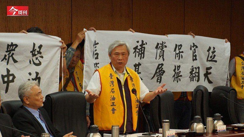 取自台灣石油公會網站