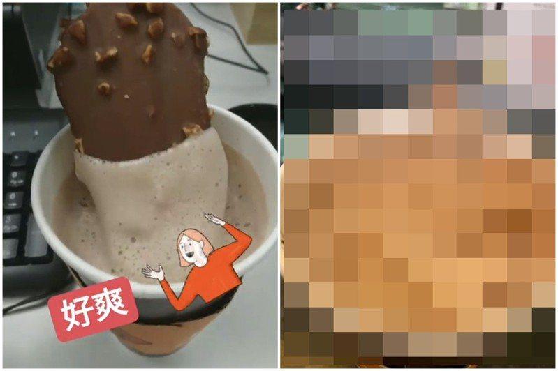 看完秒滅火!全家新飲品哈根達斯融成X 網哭:不能好好吃冰棒嗎?
