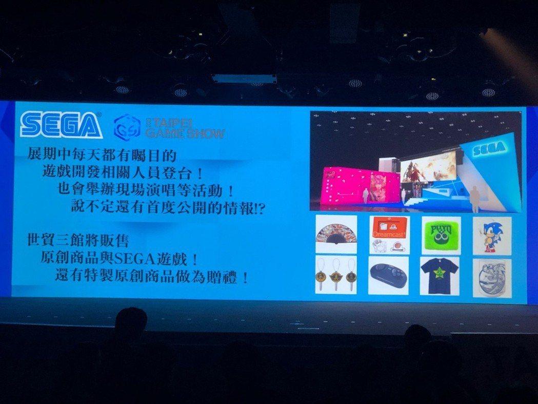 SEGA多款商品於世貿三館販售。