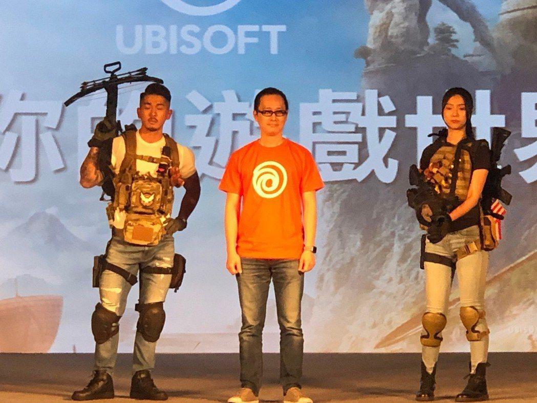 Ubisoft行銷總監張志豪。