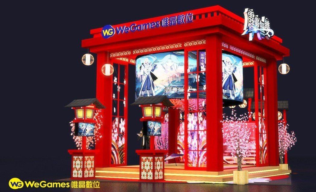 展區以和風華麗的日式競技場打造,將遊戲場景真實重現。