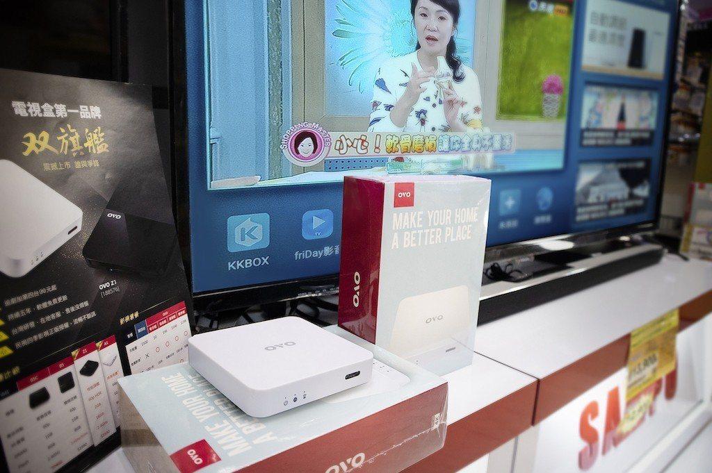 史上最殺,OVO與燦坤推「國民電視盒」1500元有找。 OVO /提供
