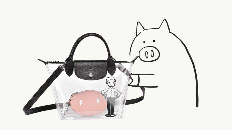 LONGCHAMP x Mr. Bags限量豬年聯名系列PVC包款,售價13,3...