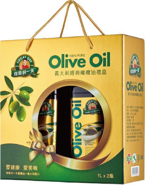 得意的一天義大利經典橄欖油禮盒(1L/2入)售價518元,全台限量66,000盒...