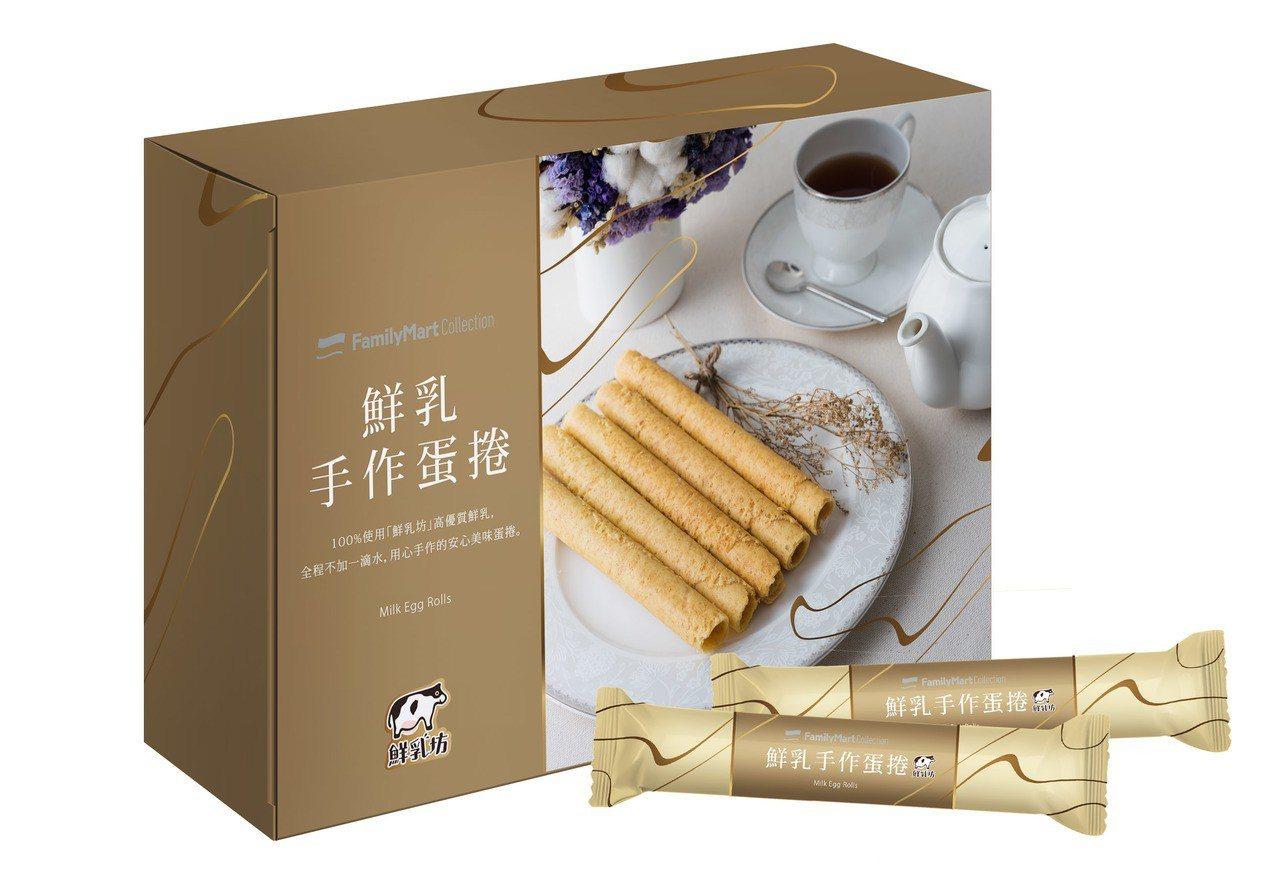 FamilyMart Collection鮮乳手作蛋捲禮盒,售價319元。圖/全...