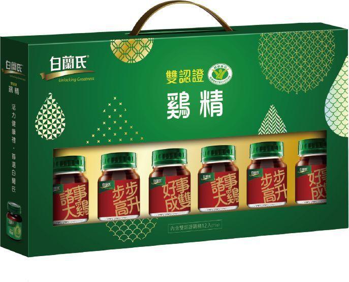 白蘭氏傳統雞精禮盒售價709元(12入),1盒加贈印花6枚。圖/全聯提供