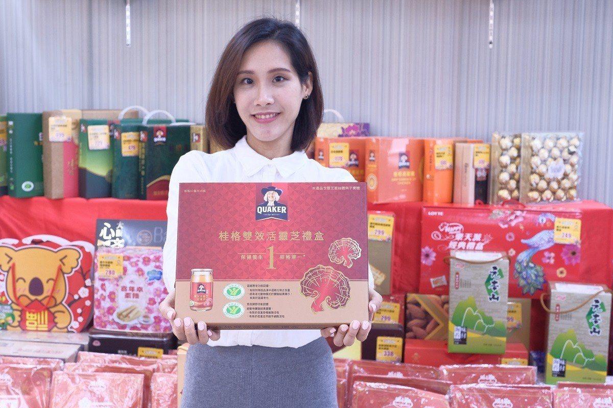 年節送禮,適合孝親的養生禮盒不可少。圖/萊爾富提供