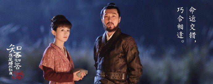 馮紹峰、趙麗穎在「知否知否應是綠肥紅瘦」演夫妻,延伸到戲外也成了夫妻。圖/LIN...