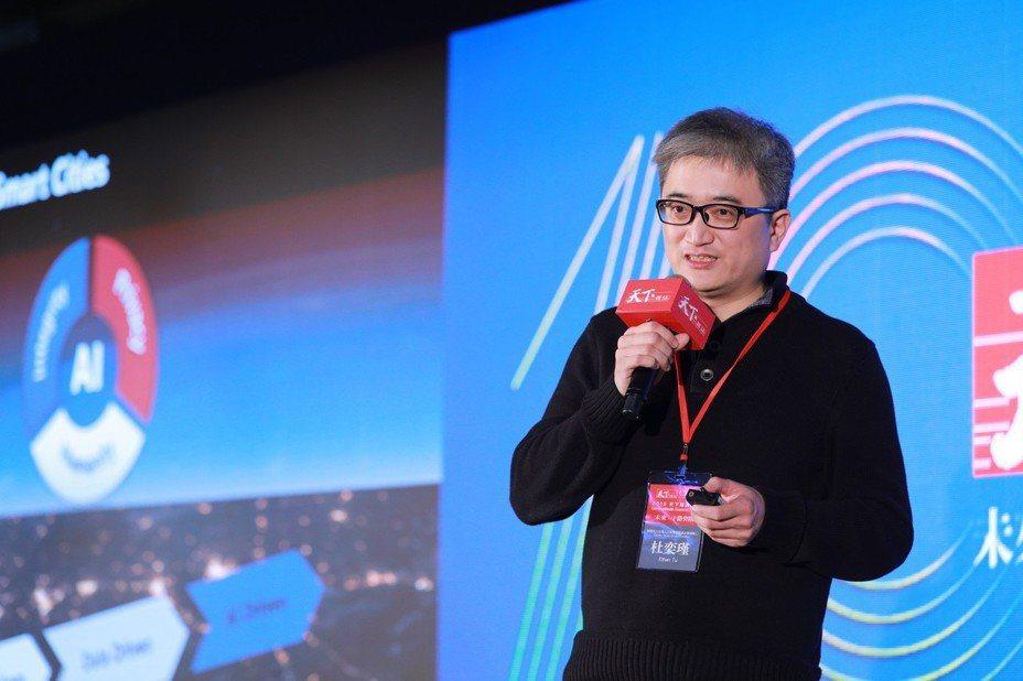 財團法人台灣人工智慧發展基金會創辦人杜奕瑾參與2019天下經濟論壇,於「5G啟動下的智能城市」發表談話。 (邱劍英攝)