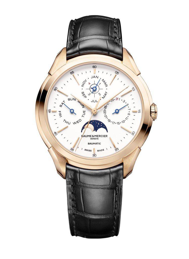名士Cliton Baumatic系列萬年曆腕表,搭載全新BM13機芯,18K玫...