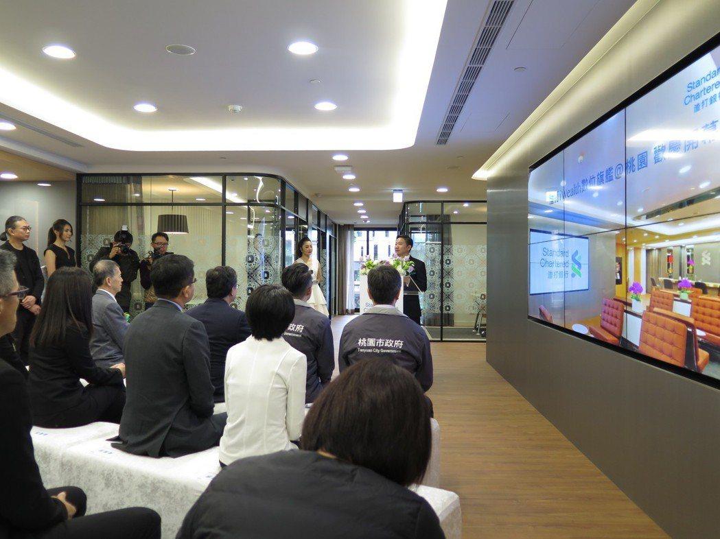 台北渣打國際商業銀行的全台第三家「渣打iWealth Centre數位旗艦」分行...