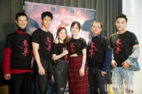 電影《寒單》今天舉行映後媒體聯訪,導演黃朝亮和演員胡宇威、鄭人碩、小薰、陳博正、可青出席。