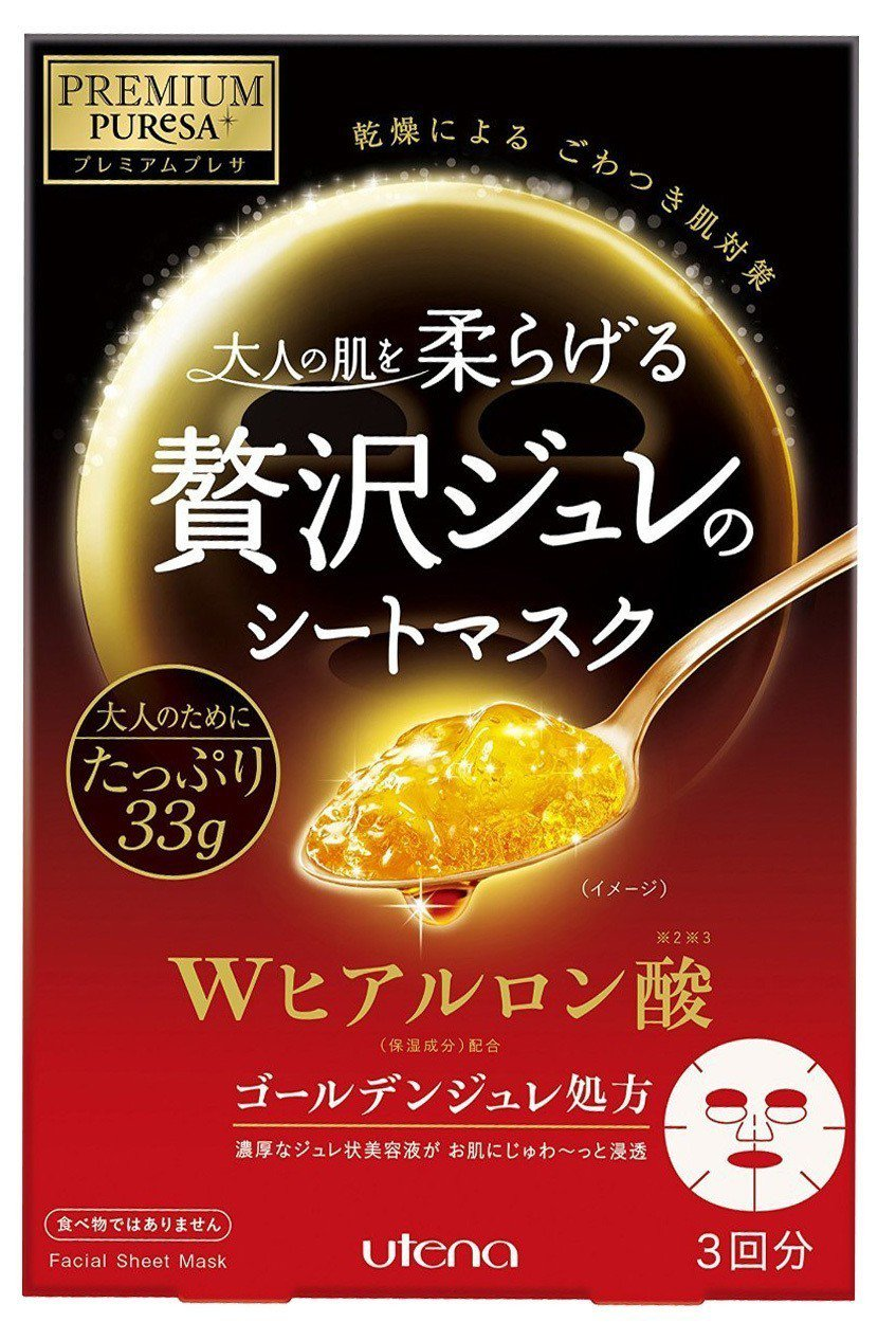 PURESA奢華凝膠面膜-玻尿酸(3入),售價290元。圖/Tomod's提供