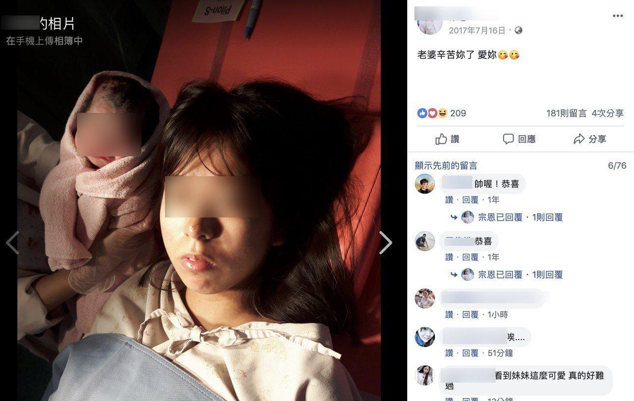 女童生前照片曝光,外婆表示2017年7月孫女出生後從母姓。記者綦守鈺/翻攝