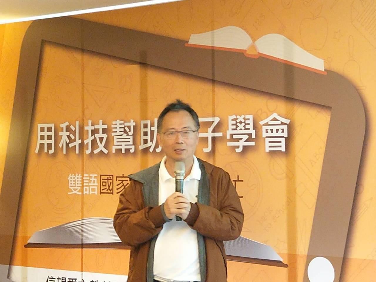信望愛文教基金會董事陳文琦說,中文、英文、電腦文(程式設計)是未來必學三種語言。...