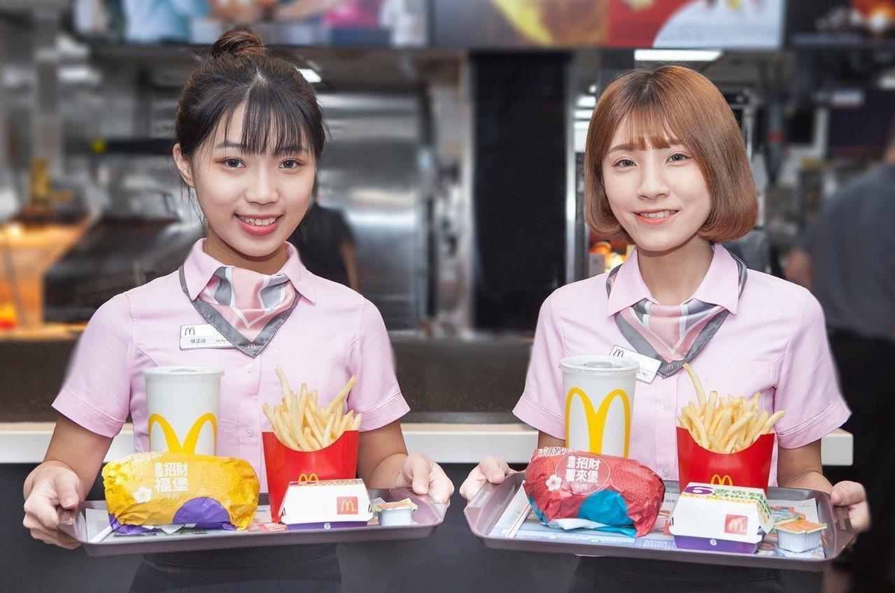 麥當勞1/23菜單調整,共計12項產品停售。圖/麥當勞提供