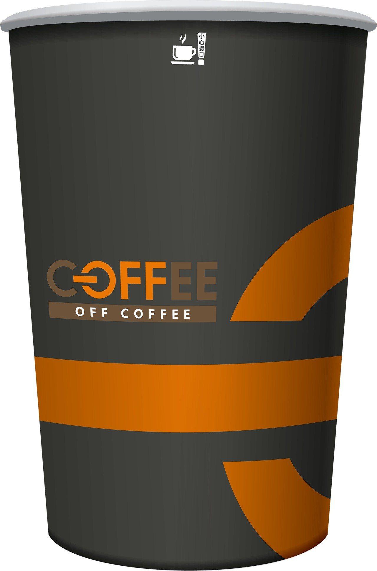 全聯宣布,將連續七日推出OFF COFFEE熱美式買一送一。 圖/全聯提供