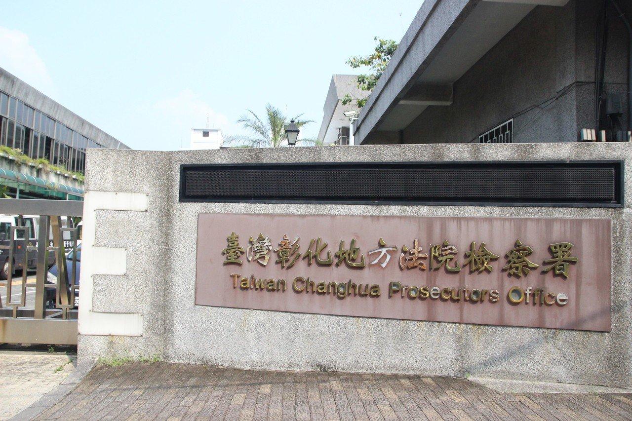 彰化縣1歲女童涉嫌遭虐,彰化地檢主起訴劉姓男子。報系資料照